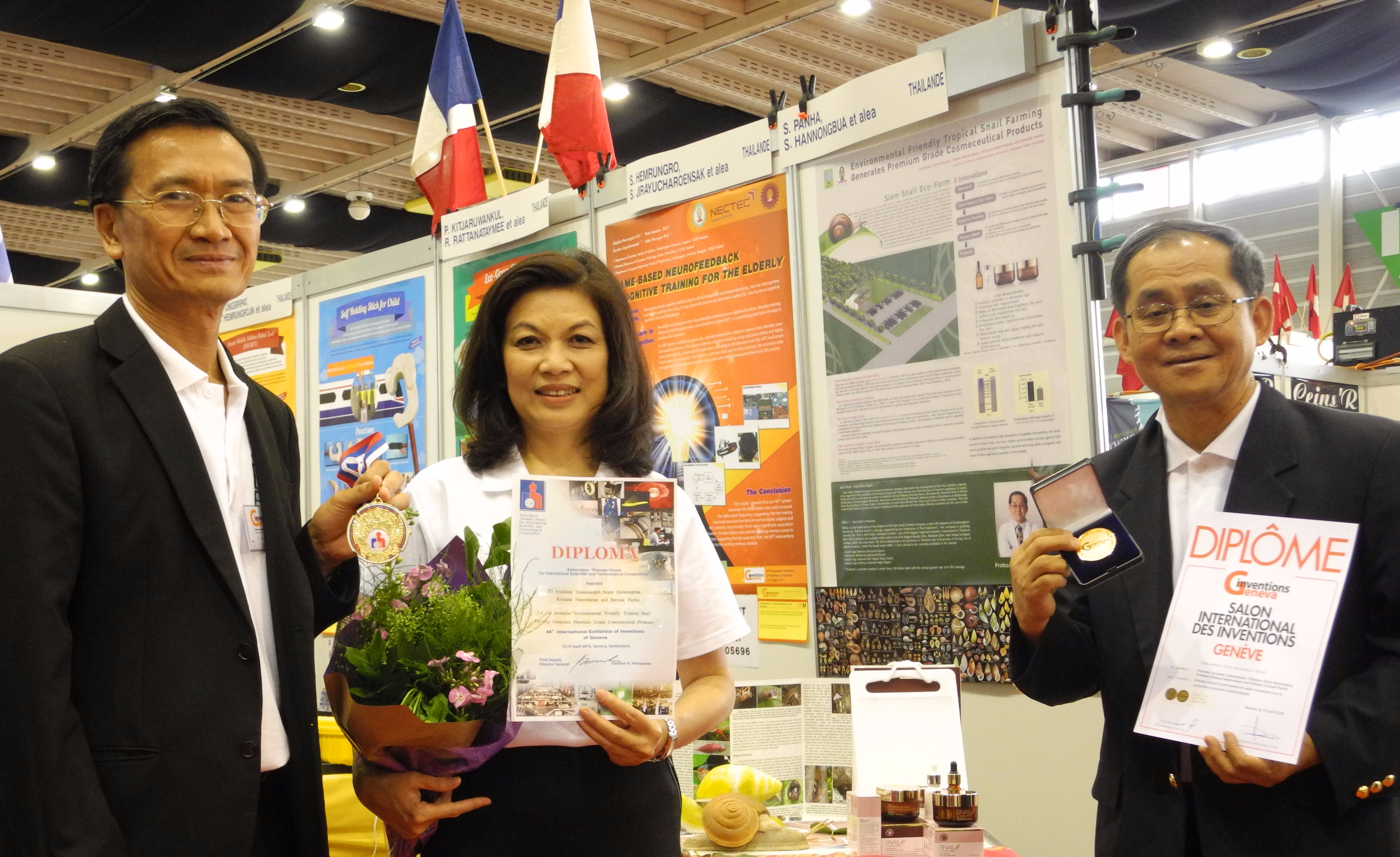 Siamsnail got Golden Medal from the 44th International Exhibition of Invention of Geneva, Geneva, Switzerland.